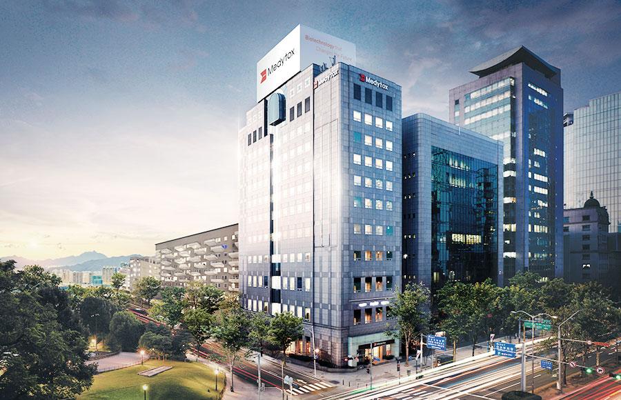 메디톡스 글로벌 비즈니스 센터