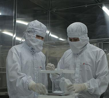 메디톡스 제 3 공장 (오송)