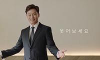 2nd Neuramis(Hyaluronic Acid Filler) Advertising_Lee seo-jin Ver.